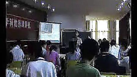高中生物优质课课堂实录