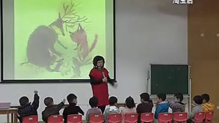 应彩云课堂教学视频幼儿园公开课小班绘本《藏在那里