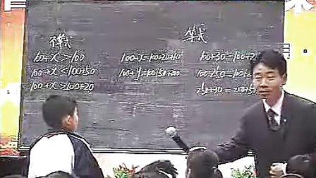 小学数学生本课堂的成功奥秘24位特级优秀教师教育专家