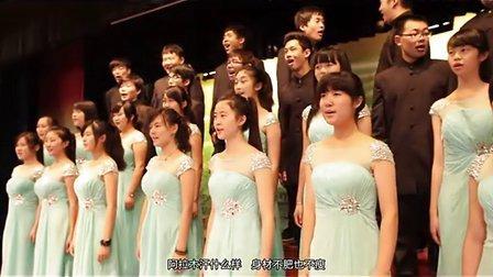 苏州市教育局团委推荐:苏州六中《追梦》