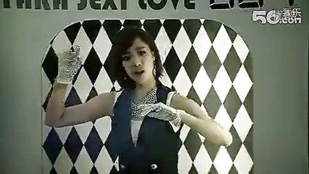 2012 性感回归 Tara MV《sexy Love》舞蹈版