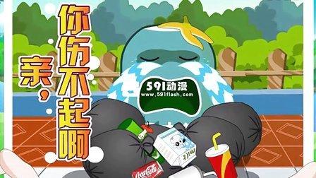 保护环境flash公益宣传动画制作案例视频
