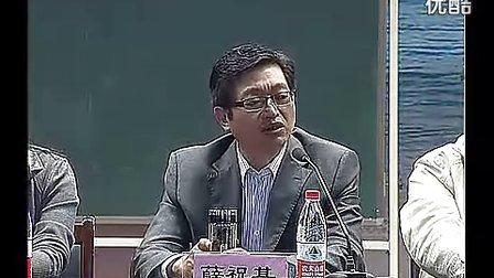 江苏省初中化学优质课观摩评比大赛视频专辑