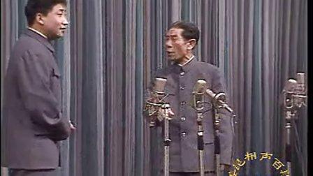 视频: 相声诗歌与爱情  姜昆李文华
