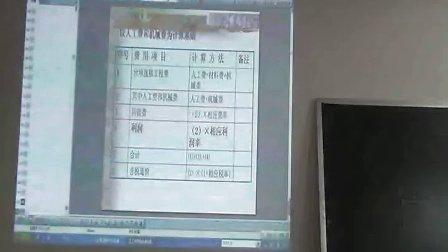 福建2012年视频注册造价工程师面授v视频全国大佬视频色免费图片