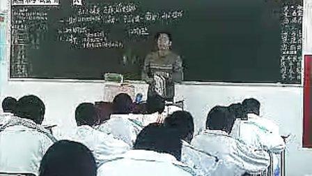 七年级生物上册《生物圈中有哪些绿色植物》教学视频(人教课标版-曾青华)