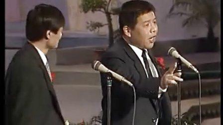 视频: 相声三顾茅庐  牛惠刘伟
