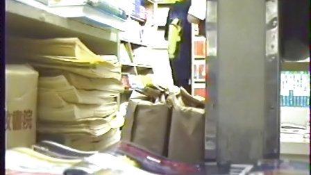 (ショタ) 書店でエロ本を探しながらオナる中学生.mpg