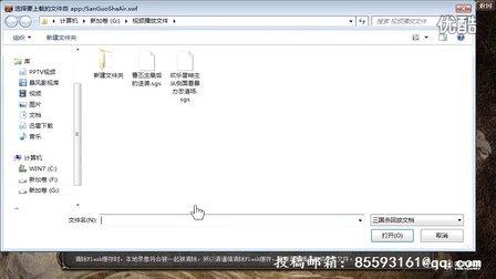 【欣儿三国杀】曹丕主上演1V4惊天大翻盘