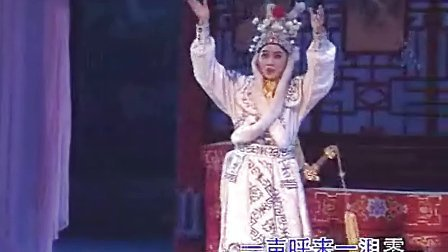 潮剧《陆文龙》选段:听闻言悲愤
