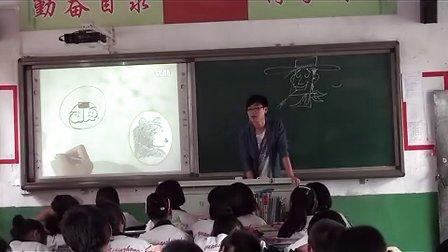 元氏九中 美术 郭富 七年级 简笔画