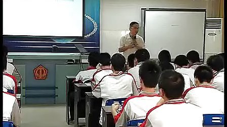 设计中的人机关系(高中综合实践及通用技术教学视频教学公开课视频专辑)