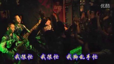 [拍客]小学生自唱自演MV'我很忙'
