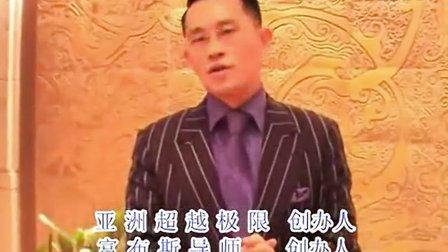 【拍客】徐嘉庆视频徐鹤宁杭州走火大会实拍