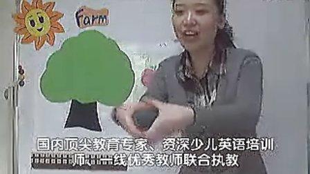 【英语试讲】幼、少儿英语试讲展示(5-10分钟)