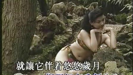 林翠萍 - 专辑 - 优酷视频
