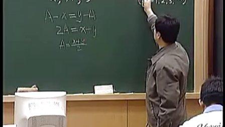 初中数学教学讲座与实录2:等差数列(下)【丁益祥】(中华名师优秀课例集粹)