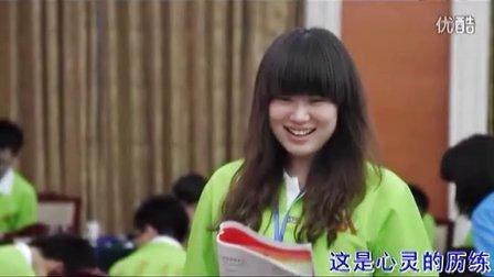 《创造巅峰学习状态》中学生潜能训练营 宣传片
