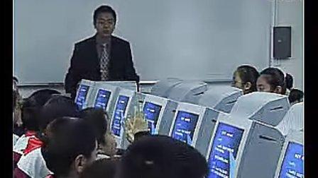 七年级信息技术优质课视频《申请邮箱》视频课堂实录
