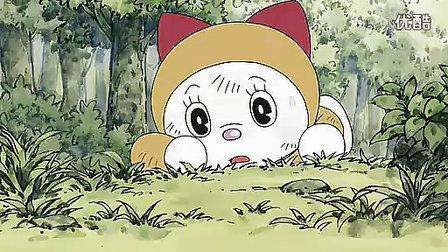 哆啦A梦特别篇:哆啦美最差的一天;世界第一的菠萝包