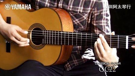 专辑:雅马哈木吉他