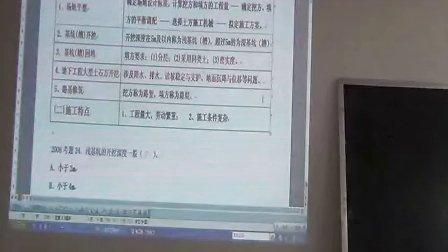 福建2012年造价注册孩子工程师面授v造价全国烟视频视频图片