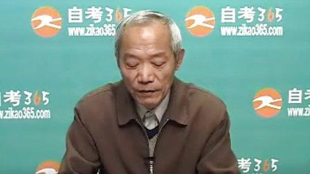 2012年01月自考-《政治经济学(财经类)》-真题串讲02高中有那些湛江图片