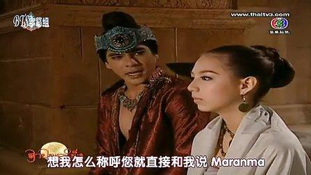 2013泰剧《月亮的魔咒