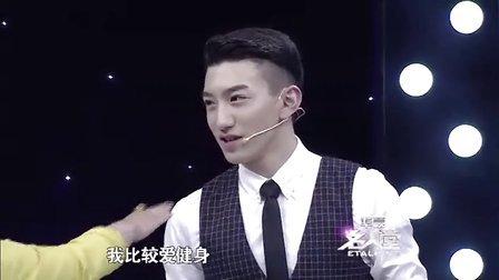 [综艺] 国内第一男模傅正刚做客湖北卫视华硕《名人堂》