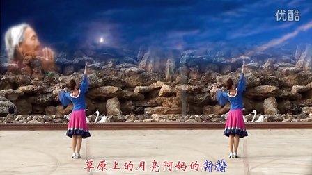 20纯艺舞吧广场舞  草原的月亮