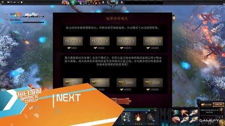 《每日游报》传奇选手ZHOU宣告退役 最怀念CD战队 揭IG离队内幕