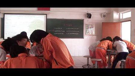 综合实践―五年级下册―节约用电―人教课标版―梁柳珍―南头将军小学