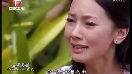 真爱无价(国语版)第02集