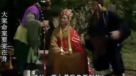 【我是传奇2 欢乐季】歌声唱响西游记(上)