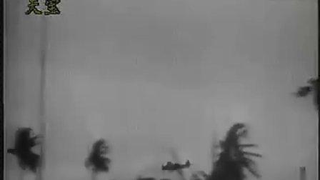 世界大战100年 第三部 第二次世界大战全程实录21