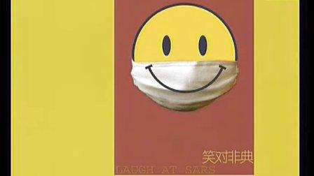 初中美术九年级上册(苏少版)第八课富有视觉冲击力的设计--招贴
