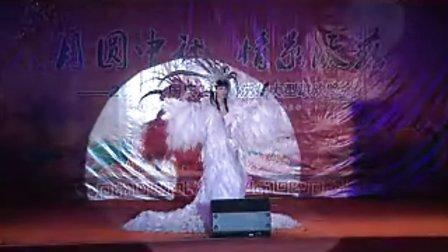 反串上官卡卡-浙江台州沃兹鞋业有限公司2012中秋晚会