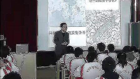 江苏省初中生物优质课比赛案例教学实录