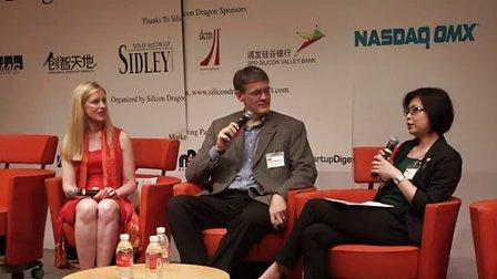 Silicon Dragon Shanghai 2012: Entrepreneu Award