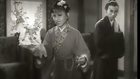 山东吕剧戏曲电影借年全集 1957年 李岱江 刘