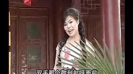 歌曲 十杯酒 徐善云_标清