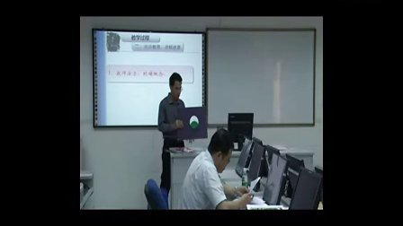 深圳市网络课堂小学信息技术同步课堂教学课例(六年级信息技术)