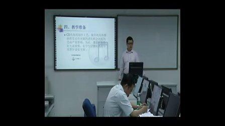 深圳市网络课堂小学信息技术同步课堂教学课例(四年级信息技术)