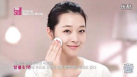 韩国化妆教程化妆的正确步骤可爱妆怎么化