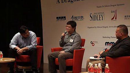Silicon Dragon Shanghai 2012, Tech Chat