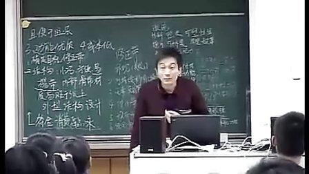 江苏省普通高中通用技术优秀课教学观摩活动优质课展示