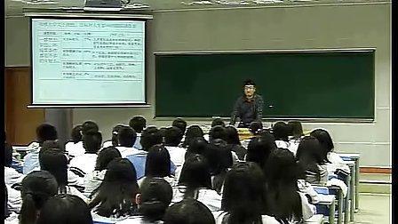 导入新课_高中综合实践优秀课实录视频