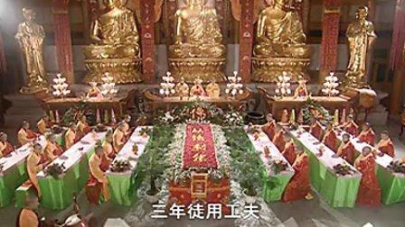 佛教法式 - 专辑 - 优酷视频