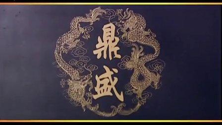 金怡化纖十年廠慶