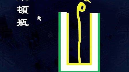 电路板材logo